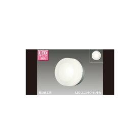東芝ライテック LEDB85905(S) アウトドア LEDユニットフラット形ポーチ灯