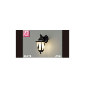 東芝ライテック LEDB88940(K) アウトドア LED電球(指定ランプ)ポーチ灯