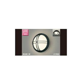 東芝ライテック LEDB88926(K) アウトドア LED電球(指定ランプ)ポーチ灯