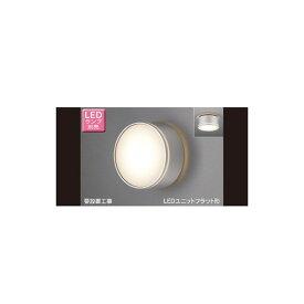 東芝ライテック LEDG85911(S) アウトドア LEDユニットフラット形ポーチ灯