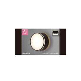 東芝ライテック LEDG85911(K) アウトドア LEDユニットフラット形ポーチ灯