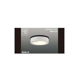 東芝ライテック LEDG87934YL(W)-LS アウトドア LED一体形軒下シーリングライト