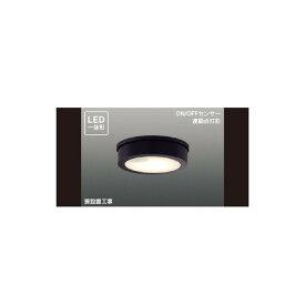 東芝ライテック LEDG87934YL(K)-LS アウトドア LED一体形軒下シーリングライト