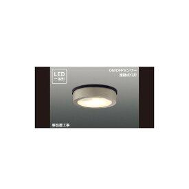 東芝ライテック LEDG87934YL(S)-LS アウトドア LED一体形軒下シーリングライト