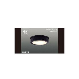 東芝ライテック LEDG87935YL(K)-LS アウトドア LED一体形軒下シーリングライト