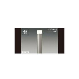 東芝ライテック LEDG87911L(S)-LS アウトドア LED一体形ガーデンライト