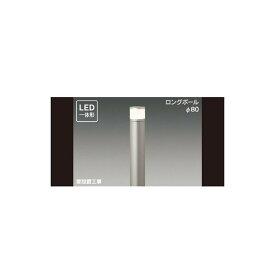 東芝ライテック LEDG87912L(S)-LS アウトドア LED一体形ガーデンライト