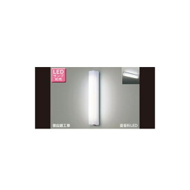 東芝ライテック LEDB83901 アウトドア 電源内蔵直管形LEDランプポーチ灯・ブラケット