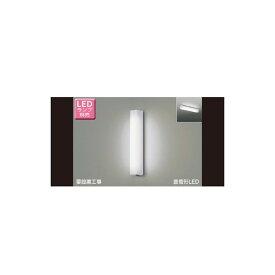 東芝ライテック LEDB83902 アウトドア 電源内蔵直管形LEDランプポーチ灯・ブラケット