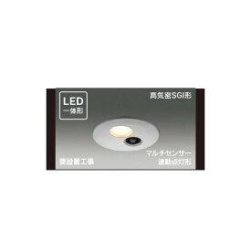 東芝ライテック LEDD87951YL(S)-LSX アウトドア LED一体形高気密SGI形 軒下用連動マルチセンサー付ダウンライト