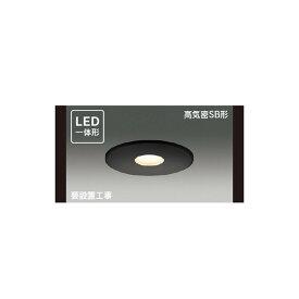 東芝ライテック LEDD87952L(K)-LSX アウトドア LED一体形高気密SGI形 軒下用連動マルチセンサー付ダウンライト