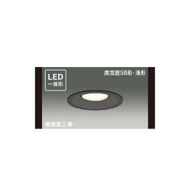 東芝ライテック LEDD87000L(K)-LS アウトドア LED一体形高気密SB形軒下用ダウンライト