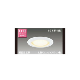 東芝ライテック LEDD85901(W) アウトドア LEDユニットフラット形SGIT形軒下用ダウンライト