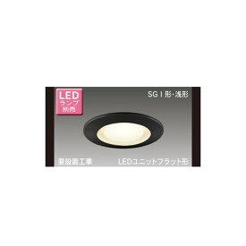 東芝ライテック LEDD85901(K) アウトドア LEDユニットフラット形SGIT形軒下用ダウンライト