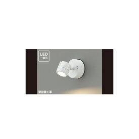 東芝ライテック LEDS87900L(W)-LS アウトドア LED一体形スポットライト