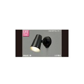 東芝ライテック LEDS88900Y(K)M アウトドア LED電球スポットライト