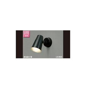 東芝ライテック LEDS88900(K) アウトドア LED電球スポットライト