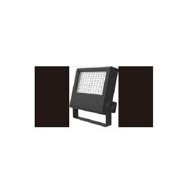 【ポイント7倍 6/21〜6/26】東芝ライテック LEDS-10901LW-LS9 LED小形角形投光器 広角タイプ 電球色 10000lmクラス 1/10ビームの開き:85°