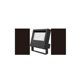 【ポイント7倍 6/21〜6/26】東芝ライテック LEDS-08907LW-LS9 LED小形角形投光器 広角タイプ 電球色 8000lmクラス 1/10ビームの開き:85°