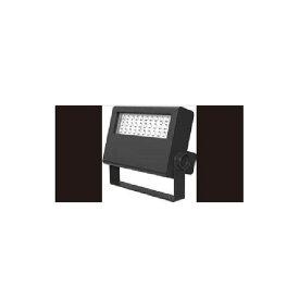 【ポイント7倍 6/21〜6/26】東芝ライテック LEDS-06907NM-LS9 LED小形角形投光器 中角タイプ 昼白色 6000lmクラス 1/10ビームの開き:57°