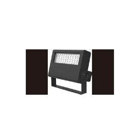 【ポイント7倍 6/21〜6/26】東芝ライテック LEDS-06907NX-LS9 LED小形角形投光器 横長タイプ 昼白色 6000lmクラス