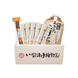 寛文五年堂 あきた丸ごとセット福袋A 6,000円相当