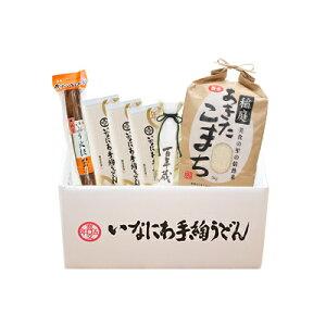 寛文五年堂|あきた丸ごとセット福袋B|6,000円相当