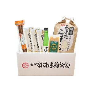 寛文五年堂|あきた丸ごとセット福袋C|6,000円相当