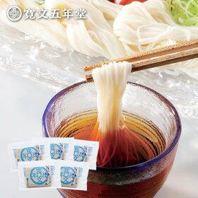 https://image.rakuten.co.jp/kanbun/cabinet/img/sale_kiresomen.jpg