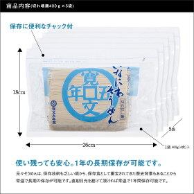 https://image.rakuten.co.jp/kanbun/cabinet/img/kiresomen180512.jpg