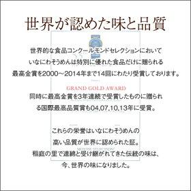 稲庭そうめん切れ端麺400g×5袋(20人前)【訳あり/切り落とし/かんざし】