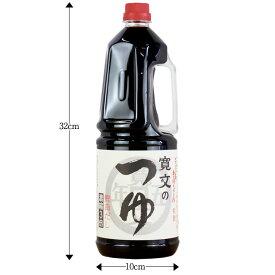 寛文のつゆ/3倍濃縮タイプ・1.8リットル