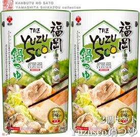 [送料無料][レターパック]盛田 Yuzusco鍋つゆ 600g×2袋乾物屋が厳選超お奨め!ゆずすことのコラボ商品です!コクがありながらも、さらりとした白濁スープ爽やかなゆずの香りと、ピリッとした辛味をバランスよく合わせました