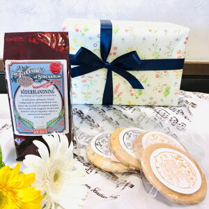 【北欧紅茶】100gリフィル&クッキーセット【箱入り】   北欧 紅茶 ノーベル賞 スウェーデン セーデル 100g リフィル ジンジャー アールグレイ クッキー ブレンドティー