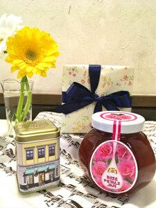 【北欧紅茶】22g缶&ローズジャムセット【ダマスクローズ】  北欧 紅茶 ノーベル賞 スウェーデン  ミニ缶 ブレンドティー フレーバーティー ダマスクローズ ジャム バラ
