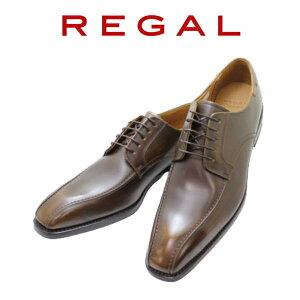 リーガル REGAL 03AR BD ダークブラウン スワールモカ 本革ビジネスシューズ 革靴 メンズ用(男性用)本革(レザー)日本製 紳士靴 冠婚葬祭 【REGAL】【靴】【くつ】2021