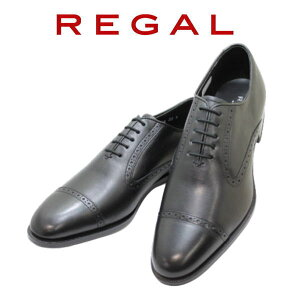 リーガル アウトレット リーガル 靴 メンズ REGAL 31UR BB 黒 ストレートチップ 本革ビジネスシューズ 革靴 メンズ用(男性用)本革(レザー)日本製 紳士靴【REGAL】【靴】【くつ】2021