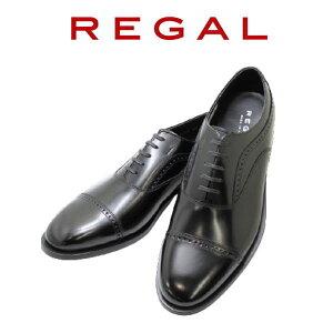 送料無料 REGAL(リーガル)アウトレット ストレートチップ ビジネスシューズ メンズ 41YR AH 黒色(ブラック) 革靴 メンズ用(男性用)本革(レザー)日本製就活 靴 2021