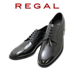 送料無料 REGAL(リーガル)アウトレット プレーントゥー ビジネスシューズ メンズ 44YR AH 黒色(ブラック) 革靴 メンズ用(男性用)本革(レザー)日本製就活 靴 2021