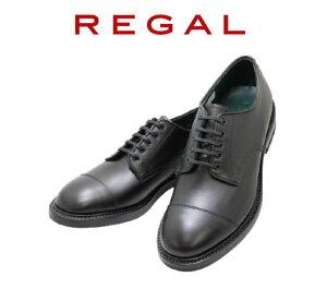 リーガル REGAL 50UR BG 黒 ストレートチップ 本革ビジネスシューズ カジュアルシューズ 革靴 メンズ用(男性用)本革(レザー)日本製 紳士靴 冠婚葬祭 【REGAL】【靴】【くつ】2021