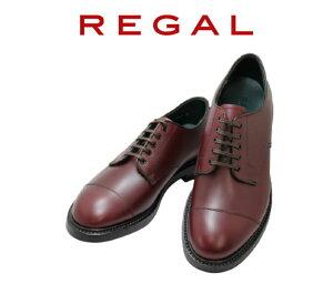 リーガル REGAL 50UR BG バーガンディー ストレートチップ 本革ビジネスシューズ カジュアルシューズ 革靴 メンズ用(男性用)本革(レザー)日本製 紳士靴 【REGAL】【靴】【くつ】2021