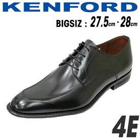 REGAL KENFORD(リーガル ケンフォード)ユーチップKB47 ABJEB 黒色(ブラック)4E ビジネスシューズ 革靴 幅広 メンズ用(男性用)本革(レザー)27.5cm 28cm大きい靴 サイズ 【送料無料】2021
