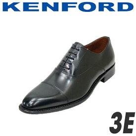 送料無料 REGAL KENFORD(リーガル ケンフォード)ストレートチップケンフォード kb48aj 3E ビジネスシューズ 革靴 メンズ用(男性用)本革(レザー) 就活 靴 フォーマル 結婚式KB48AJ 黒(ブラック)