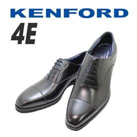 REGAL KENFORD ケンフォード)KP02AB 黒ストレートチップ ビジネスシューズ 革靴 メンズ用(男性用) 就活 本革(レザー)幅広 4E 黒(ブラック)