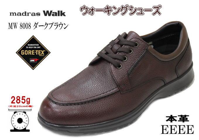 GORE-TEX ゴアテックス 靴 マドラス ウォーク madras-WALK MW8008 ダークブラウン 4E本革ウォーキング シューズ クツ くつ 靴