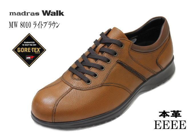 GORE-TEX ゴアテックス 靴 マドラス ウォーク madras-WALK MW8010 ライトブラウン 4E GORETEX ゴアテックス靴ウォーキング シューズ クツ くつ