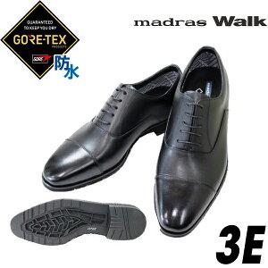 GORE-TEX(ゴアテックス)SORROUND(サラウンド)マドラスウォーク 5630s 黒色(ブラック) 幅広 甲高 ワイズ3E 高機能防水仕様 ビジネスシューズ ウォーキング シューズ 革靴 プレーントゥー メンズ