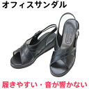 【あす楽_関東】ナースサンダル 233 黒(ブラック)靴 レディースサン...