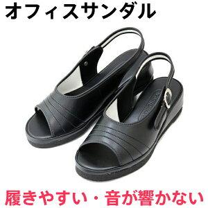 【あす楽_関東】ナースサンダル 234 黒(ブラック)靴 レディースサンダル オフィスサンダル オフィスシューズ 室内履き レディース(女性用) 日本製S M L LL 【送料無料】【コンビニ受取は