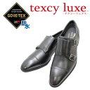 GORE-TEX(ゴアテックス)テクシーリュクス TEXCY-LUXE TU8004黒ビジネスシューズ ウォーキング シューズ メンズ用(男性用)本革(レザー) 革靴 消臭 防水 軽量 幅広 ワイド